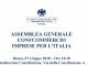 Assemblea Generale Confcommercio – Imprese per l'Italia