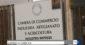 TGR Basilicata, edizione delle 14:00 del 29 Gennaio 2019